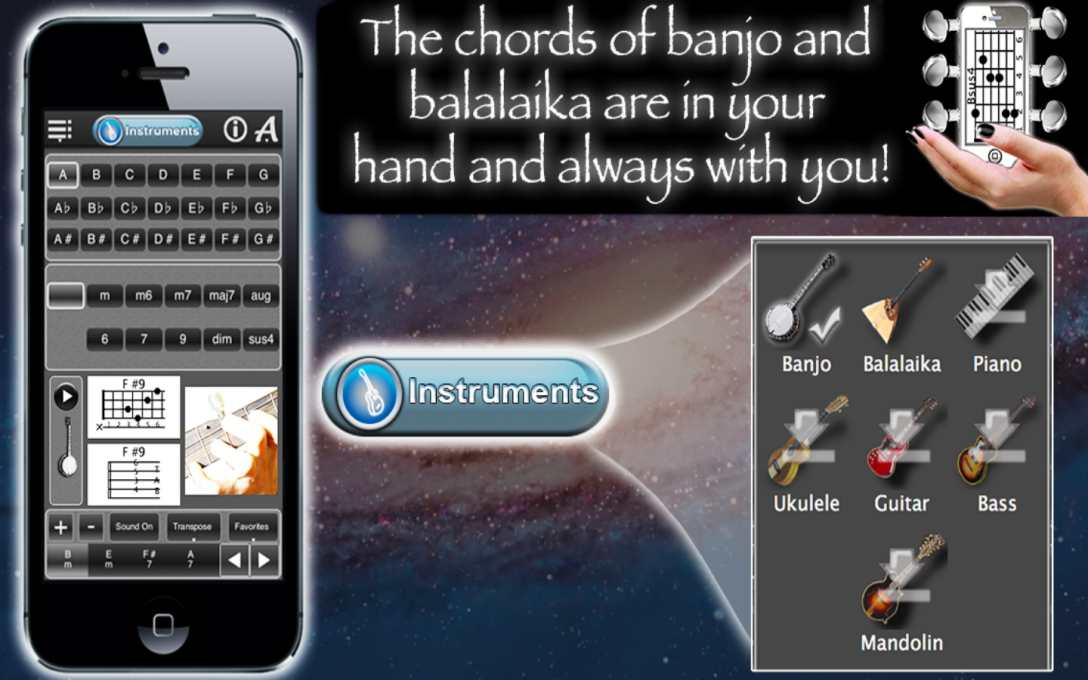Handy Chords Lite – Learn The Chords On Mobile Device